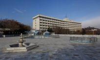 Suicide Blast Kills 3 Near Prison in Afghan Capital