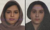 Saudi Sisters Bound With Duct Tape Found Near New York River: Authorities Reveal Cause of Death