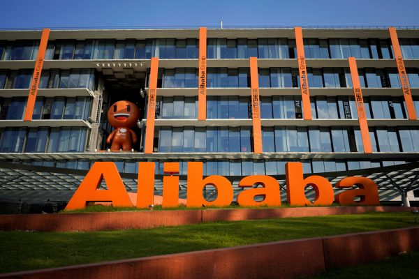 The logo of Alibaba Group is seen at the company's headquarters in Hangzhou City, Zhejiang Province, China.