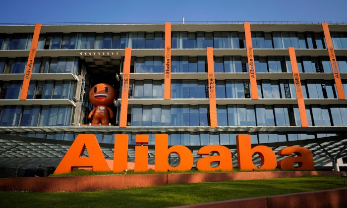 The logo of Alibaba Group is seen at the company's headquarters in Hangzhou City, Zhejiang Province, China, on July 20, 2018. (Aly Song/Reuters)