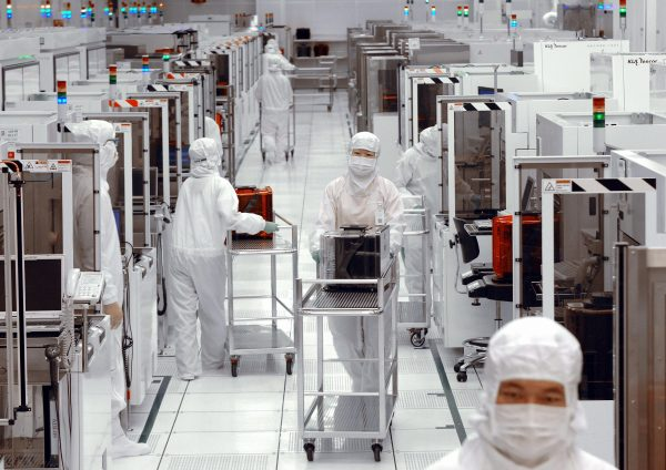 Engineers of United Microelectronics Corp in Taiwan.