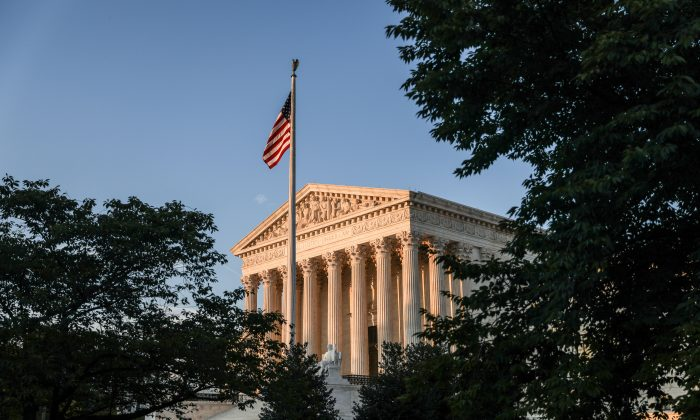 The Supreme Court of the United States in Washington on June 30, 2018. (Charlotte Cuthbertson/The Epoch Times)