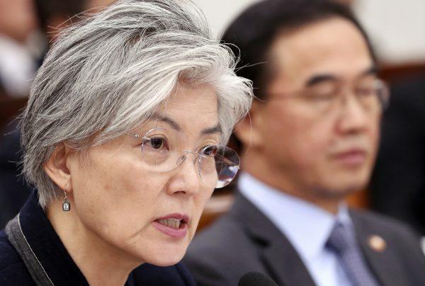 South Korean Foreign Minister Kang
