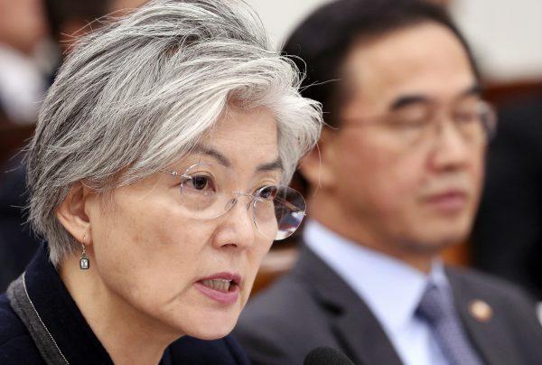 South Korean Foreign Minister Kang