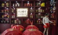 Popular Chinese Liquor Xifeng Unsafe to Drink as Harmful Chemicals Detected in Tests
