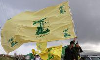 US Designates Son of Hezbollah Leader a Terrorist