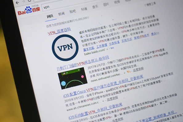 Chinese authorities had announced that all unrecognised VPN services would be blocked by March 31, meaning that Chinese and foreign companies must choose from a limited number of state-approved VPNs. / AFP PHOTO / FRED DUFOUR        (Photo credit should read FRED DUFOUR/AFP/Getty Images)