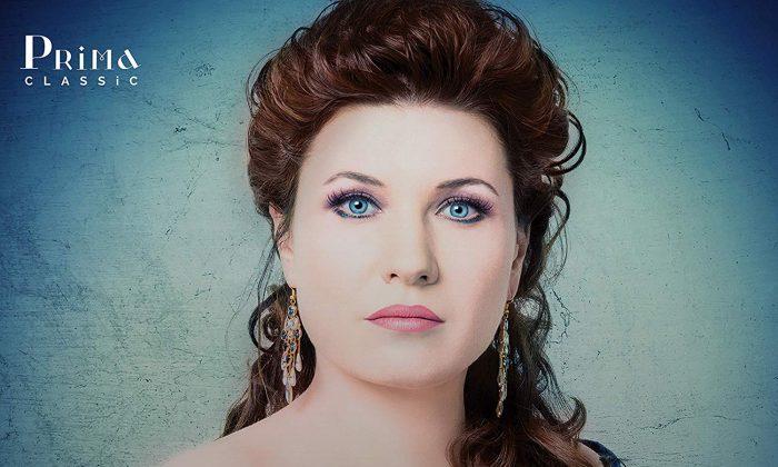"Marina Rebeka album ""Spirito."" (Prima Classic)"