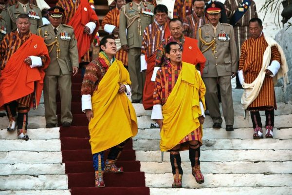 king of Bhutan and son