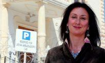 Malta Police Identify Suspected Masterminds Behind Journalist's Murder