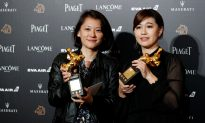 'Chinese Oscars' Award Show Becomes Center of Debate About Taiwan's Independence