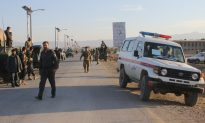 Suicide Blast at Afghanistan Mosque Kills at Least 26 Gathered to Pray