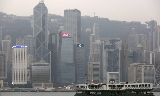 Hong Kong's Finance Sector M&A Deals Fall Prey to China's Capital Controls