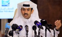 Gas-Focused Qatar to Exit OPEC in Swipe at Saudi Influence