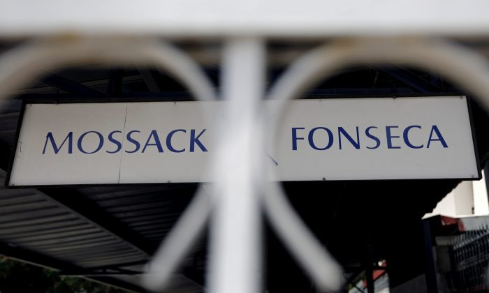 Mossack Fonseca law firm sign is pictured in Panama City, Apr. 4, 2016. (Carlos Jasso/Reuters)