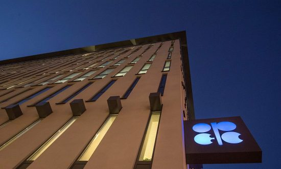 The logo of OPEC is pictured at the OPEC headquarters on the eve of the 171th meeting of the Organization of the Petroleum Exporting Countries in Vienna, on Nov. 29, 2016. (Joe Klamar/AFP/Getty Images)