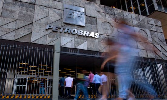 View from the main entrance of the headquarters of Brazil's state-controlled oil company Petrobras in Rio de Janeiro, Brazil, taken on Jun. 1, 2018. (Mauro Pimentel/AFP/Getty Images)