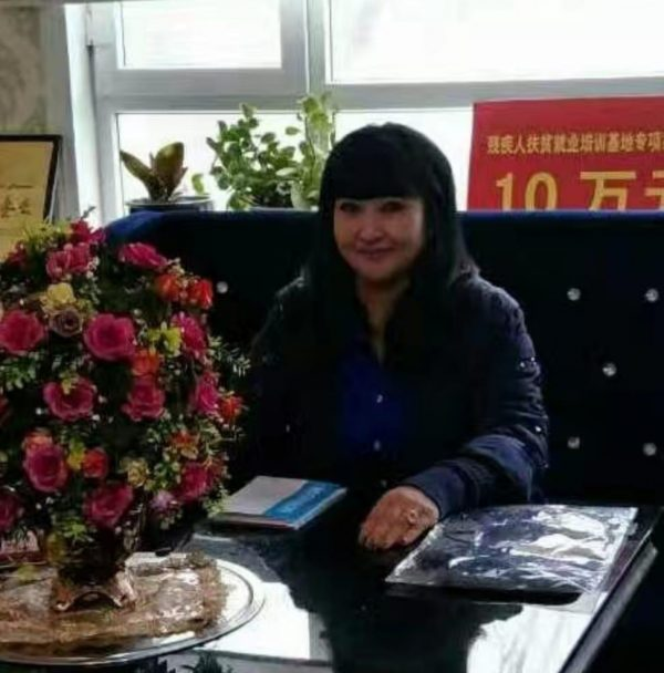Uyghur woman Gulbukhar Jalilova who was released from Xinjiang reeducation camp