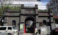 Chinese Authorities Detain Prominent 'House' Church Leaders, Members