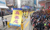 Human Rights Day Rally and Parade in Hong Kong Draw Attention to Falun Gong Persecution in China
