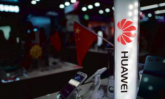 A Brief History of Huawei