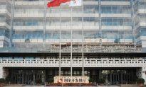 China Development Bank Supervising HNA Asset Sales