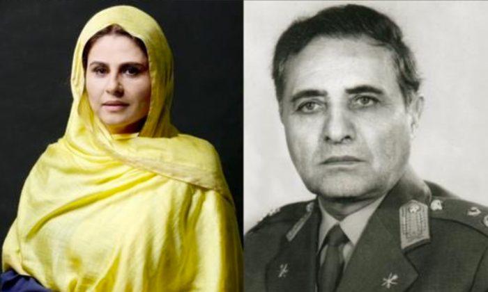 Parliamentary candidate from one of the nine seats in Kabul, Zakia Wardak and her legendary father, General Abdul Ali Wardak. (Courtesy of Zakia Wardak)