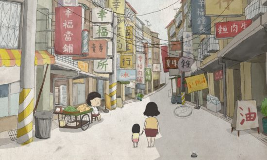 """On Happiness Road"" is rooted in Taiwanese culture and contemporary Taiwanese history. (On Happiness Road Productions Co. Ltd.)"
