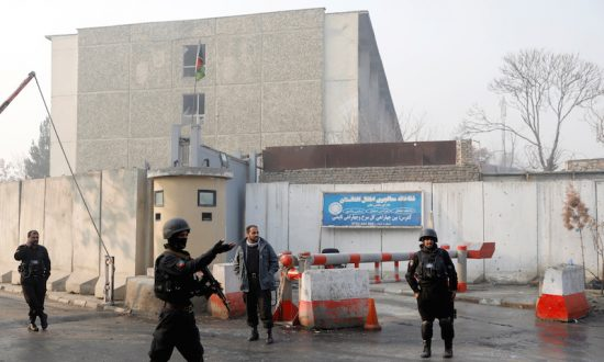 Attack on Government Building in Afghan Capital Leaves 43 Dead: Official