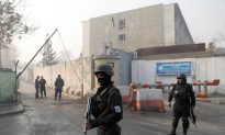 Car Bomb Attack Kills Eight Security Force Members in Afghanistan