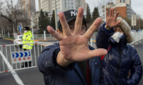 Secretive Trial of Chinese Human-Rights Lawyer Wang Quanzhang Ends Without Announced Verdict