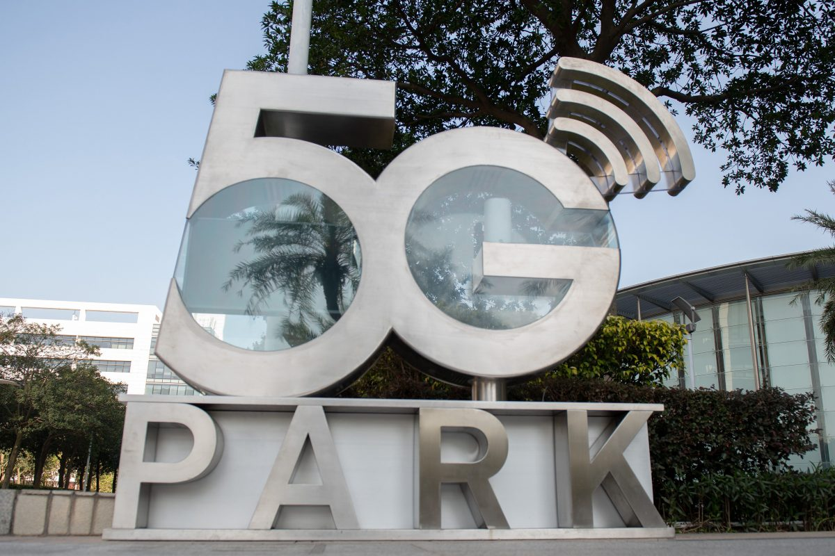 """A sign that reads """"5G park"""" inside the Huawei global headquarters"""