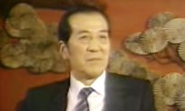 Yuan Mu, Chinese Official Who Claimed No Deaths at Tiananmen, Dead at 90