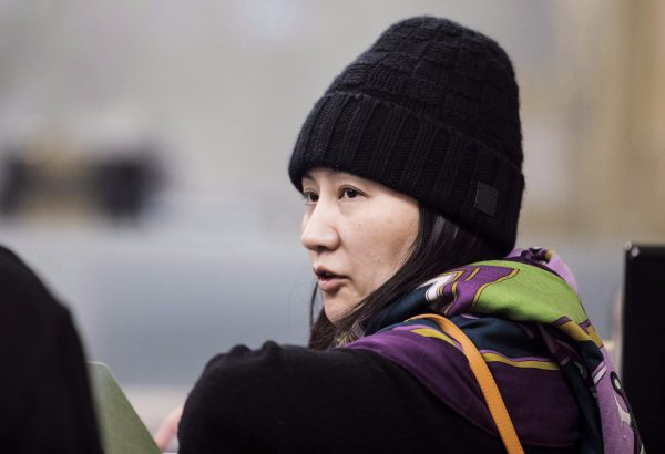 Huawei chief financial officer Meng Wanzhou arrives at a parole office building in Vancouver on Dec. 12, 2018. (The Canadian Press/Darryl Dyck)