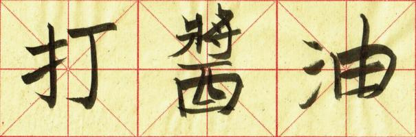 dajiangyou
