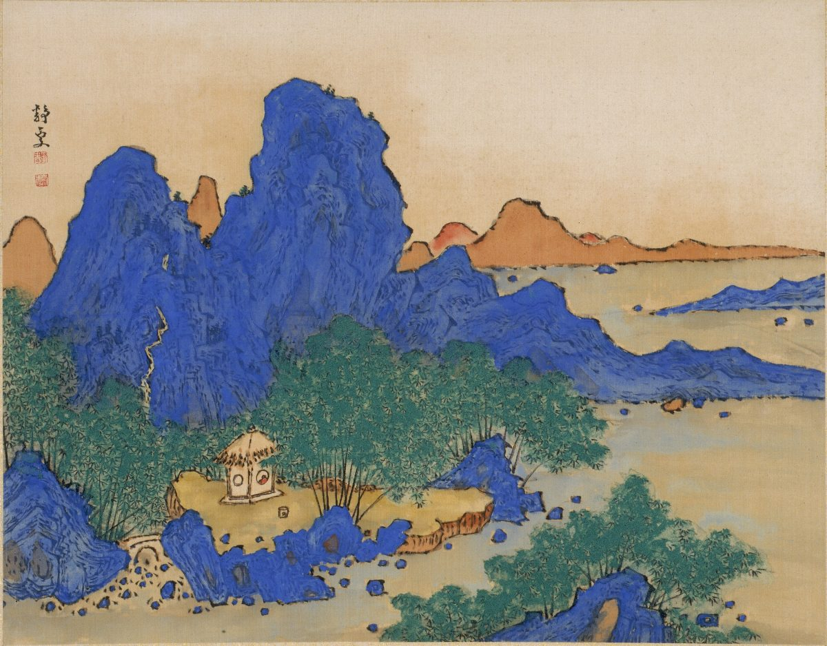 Japan cloud and montain scene