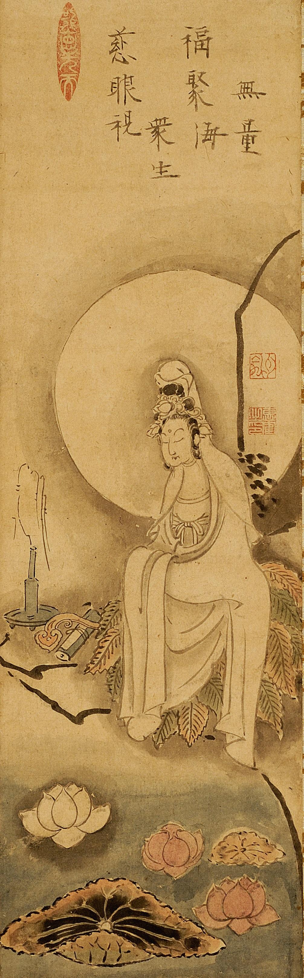 Sacred figure near lotus pond Japan