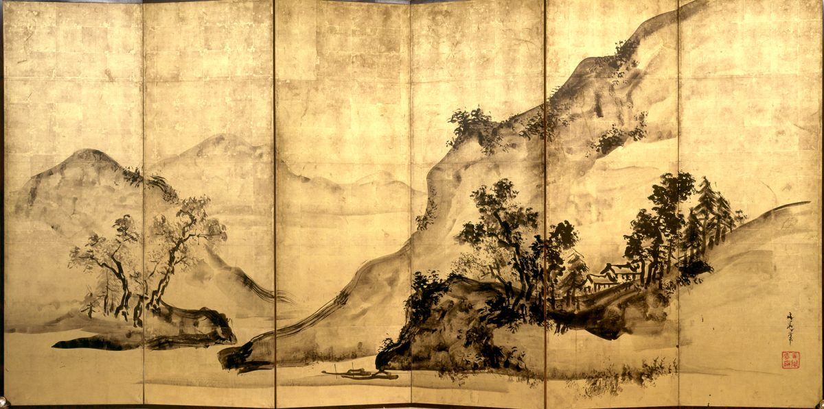 Mountains water landscape of Japan