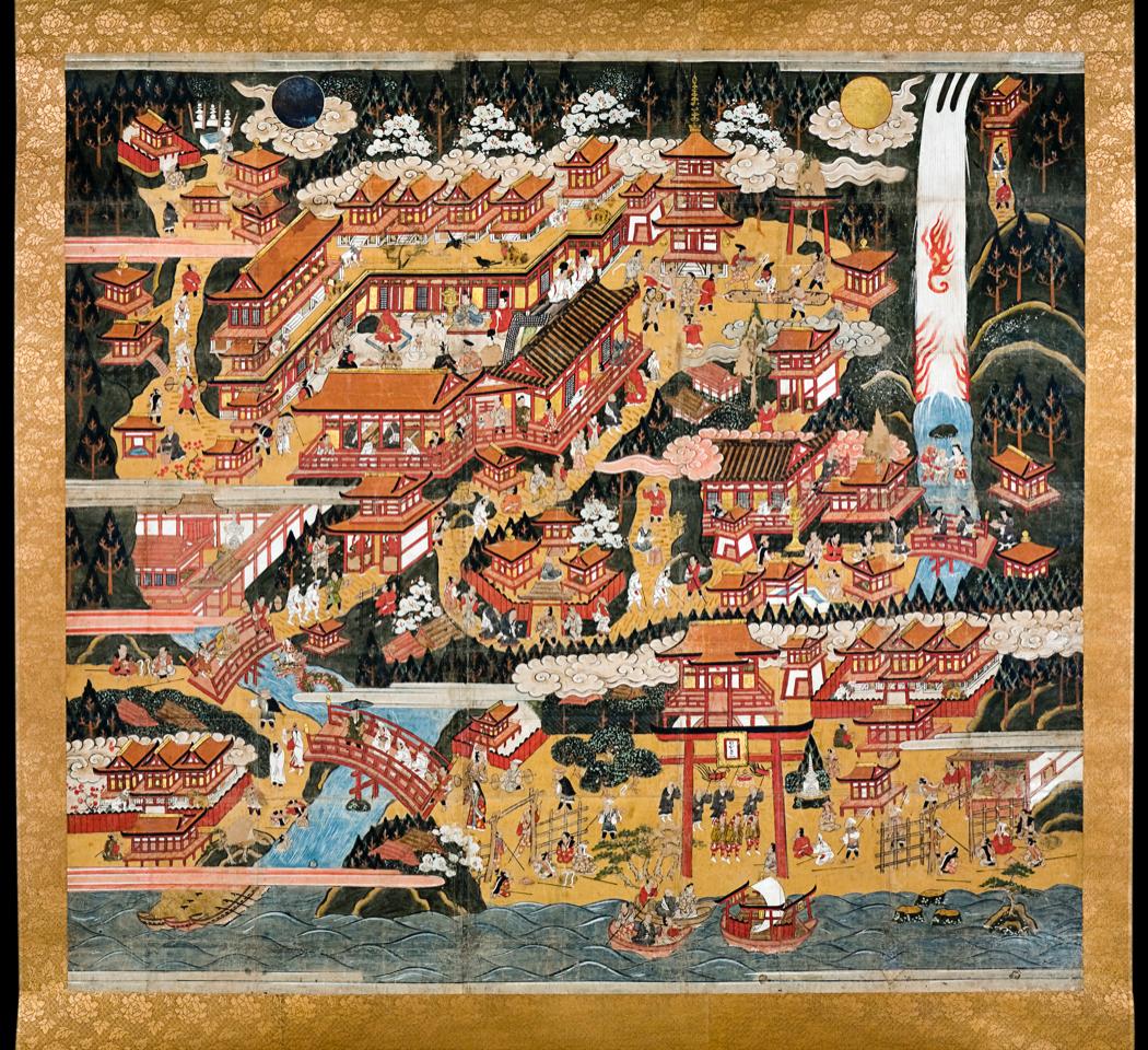 Buddhist Japanese Pilgramage Mandala