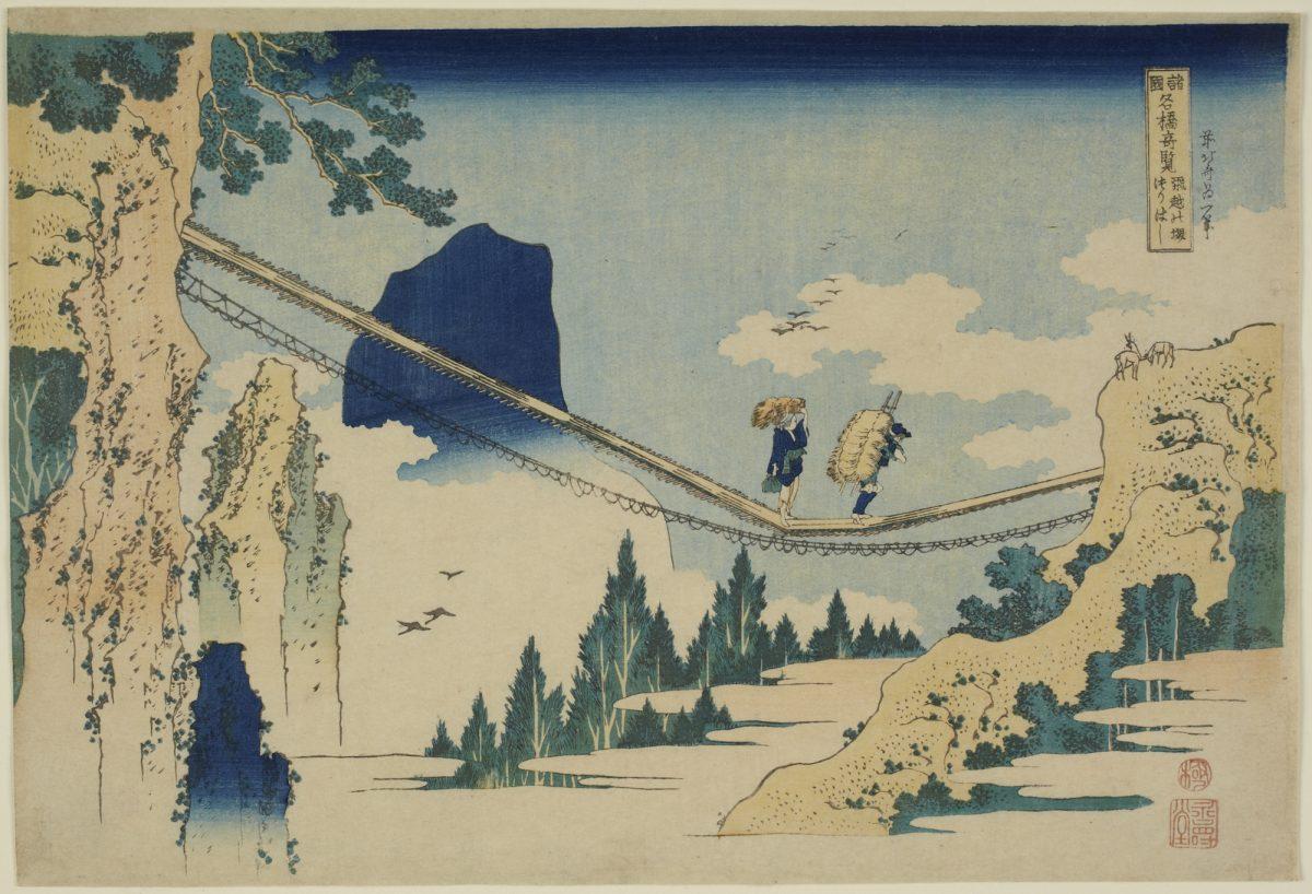 Two people on hanging bridge in Japan