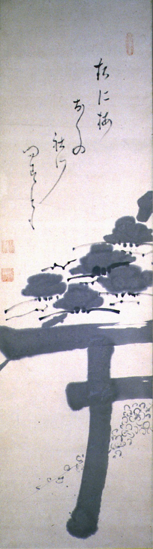 Japanese Shrine in pen and ink with clouds