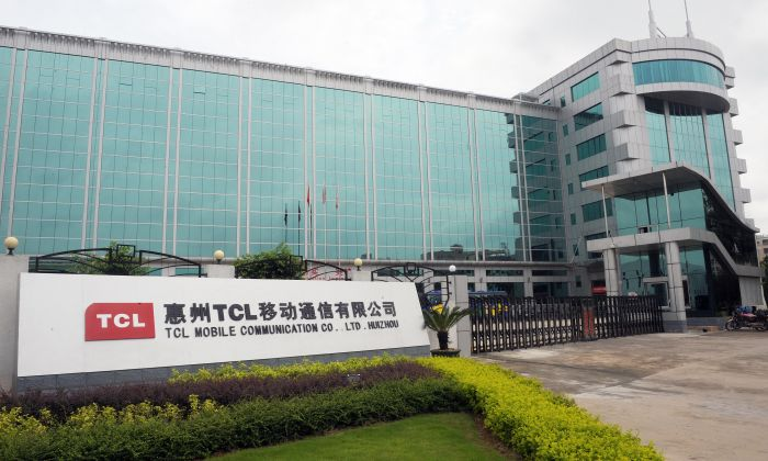 The TCL Mobile Communication Co. building in Huizhou City, Guangdong Province, China, on July 28, 2009. A TCL-developed weather app has been found to collect user data without permission. (LAURENT FIEVET/AFP/Getty Images)