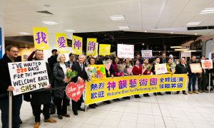 Shen Yun to Begin Its European Tour