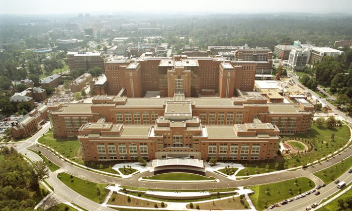 The Mark O. Hatfield Clinical Research Center on the National Institutes of Health Bethesda, Maryland campus. (NIH)