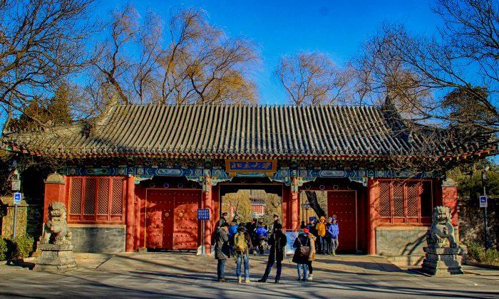 The West Gate of Peking University in Beijing, China.  (Wei Ji Xiao Ba Wang/Wikimedia Commons)