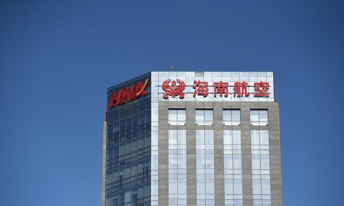 The HNA logo is seen on a building in Beijing on February 18, 2016. (Greg Baker/AFP/Getty Images)
