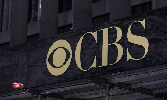 The CBS headquarters seen on August 2, 2013 in New York City. (Andrew Burton/Getty Images)