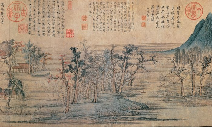 """""""Autumn Colors on the Qiao and Hua Mountains,"""" 1295, by Zhao Mengfu. Handscroll with ink on paper, 11.2 inches by 35.5 inches. National Palace Museum, Taipei. (Public Domain)"""