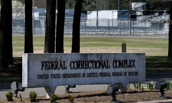 A sign stands at the U.S. The Federal Bureau of Prisons Correctional Complex, where convicted Israeli spy Jonathan J. Pollard is housed, on Apr. 1, 2014 in Butner, North Carolina. (Sara D. Davis/Getty Images)