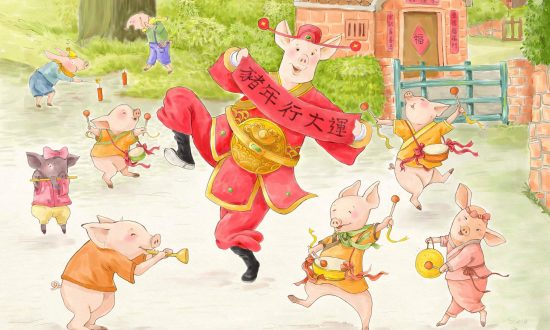 The Year of the Pig arrives and good fortune comes! The Chinese New Year begins on Feb. 5. (SM Yang/The Epoch Times)